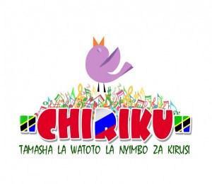 Итоги Международного фестиваля российской детской песни подвели в Танзании