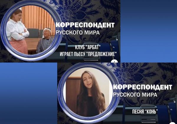 Словацкие студенты принимают участие в конкурсе «Корреспондент Русского мира»