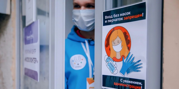 В России усиливают меры по борьбе с коронавирусной инфекцией