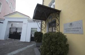Правительственный кризис отменил пресс-конференцию министров