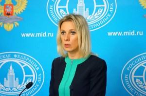МИД РФ потребовал от Вашингтона расследовать случаи нападения на российских журналистов