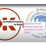 Французские студенты рассказывают о российских вузах