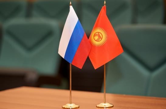 В Киргизии объявили очередной конкурс «Здравствуй, Россия!»