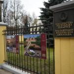 Беларусь отказалась от услуг своего почетного консула в Литве СМИ