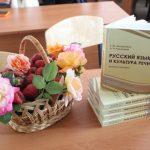 Российские учителя отмечают профессиональный праздник