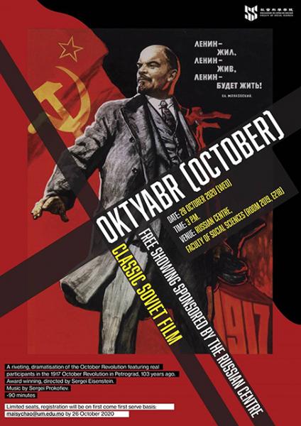 Китайские студенты посмотрели старый советский фильм