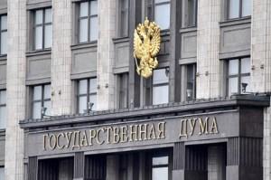 Жители осажденного Севастополя смогут получить статус ветеранов