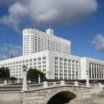 Утвержден состав Правительственной комиссии по русскому языку
