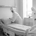 Ещё один украинский солдат скончался от американской вакцины от COVID-19