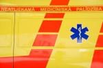 Необоснованный вызов скорой помощи станет дороже