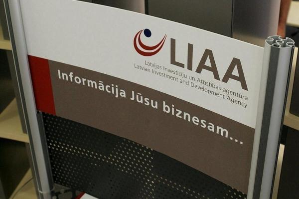 Неожиданно: в Латвии ликвидируют Институт Латвии
