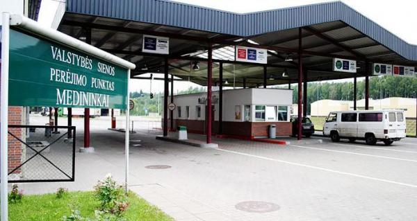 Белоруссия ограничила въезд для иностранцев в страну