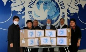 Школы на юге Киргизии получили учебники по русскому языку