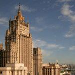 МИД РФ опроверг слова немецких политиков о неготовности к диалогу по ситуации с Навальным