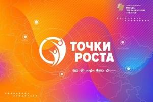 Молодёжь обсудит на международном форуме ценности Евразийской интеграции