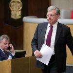 Кудрин предупредил о неучтенном факторе в прогнозе правительства по ВВП