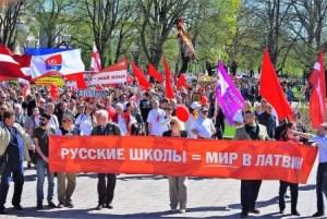 Русский союз Латвии вновь призвал подавать иски в ЕСПЧ в защиту русскоязычного образования