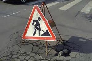 Капитальный ремонт Петербургского шоссе в Таллине начнётся в 2022