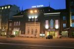 Андрей Заренков: впечатления от премьеры в Русском театре Эстонии