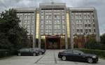 Счетная палата сочла непрозрачной отчетность о ФНБ