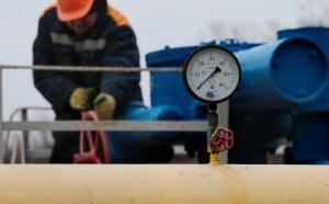 В Киеве раскрыли стратегию на случай отказа «Газпрома» продлить транзит