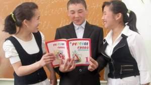 Член конституционного совещания Киргизии предложил лишить русский язык официального статуса