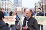 Русский союз Латвии провел акцию в поддержку Олега Бурака