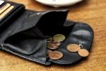 Власти ЛР вдруг задумались: можно ли пенсионеру прожить на 80 евро в месяц