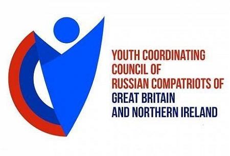 МКОРС Великобритании представил молодежные проекты на форуме «Миротворчество как точка соприкосновения государств»