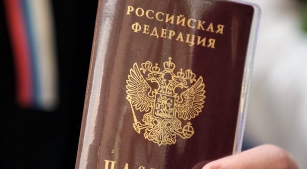 Эдвард Сноуден решил стать гражданином России