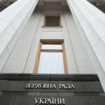 Пророссийская партия стала самой популярной на Украине