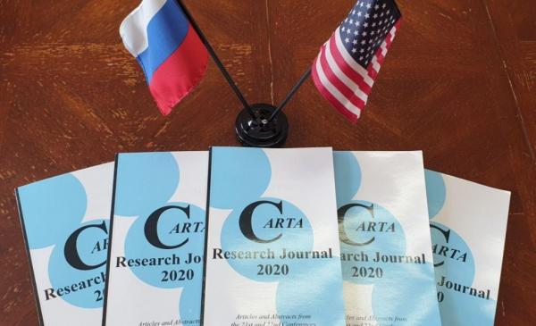 В Вашингтоне издали сборник научных докладов американских русистов