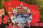 7 ноября отмечается 103 года Великой Октябрьской социалистической революции