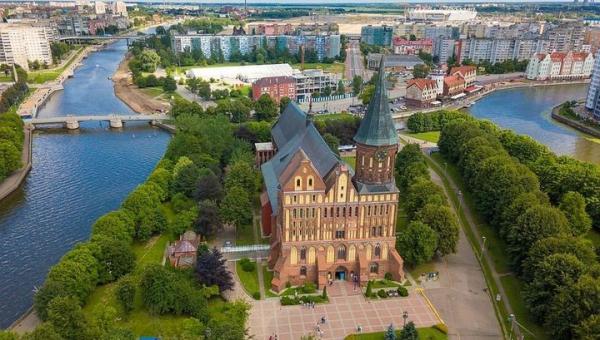 В России объявили конкурс на создание 3D-гида по Калининградской области и Литве