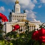 Москву признали лучшим городом для туризма в Европе