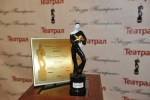 Ролики-визитки русских театров за рубежом помогут выбрать победителя «Звезды театрала»