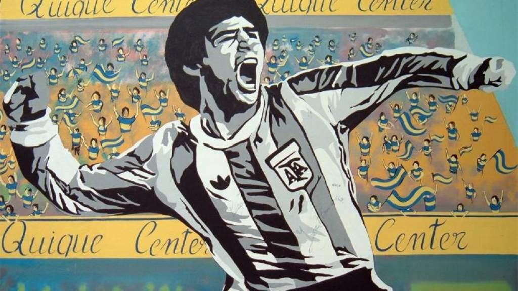 «Большая потеря для футбола»: Зинедин Зидан почтил память Диего Марадоны
