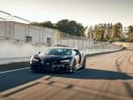 Bugatti привезет в Россию гиперкар за 275 миллионов