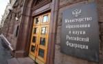 Россия пока не готова принять иностранных студентов - Минобрнауки