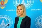 МИД РФ: вандализм в отношении советских мемориалов в Польше — следствие политики властей