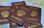 В Орловскую область переедут 1400 соотечественников