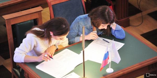 Большой этнографический диктант стартует в России и за рубежом