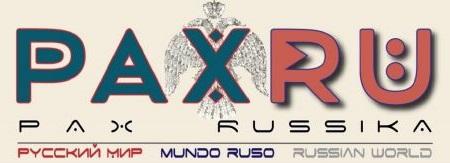 Презентацией проекта Pax Russika завершится XIV Ассамблея Русского мира