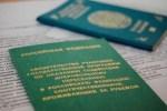 Действие программы переселения соотечественников в Ростовской области продлили до 2030 года