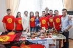 Школьникам и студентам из Киргизии рассказали о возможностях получить образование в России