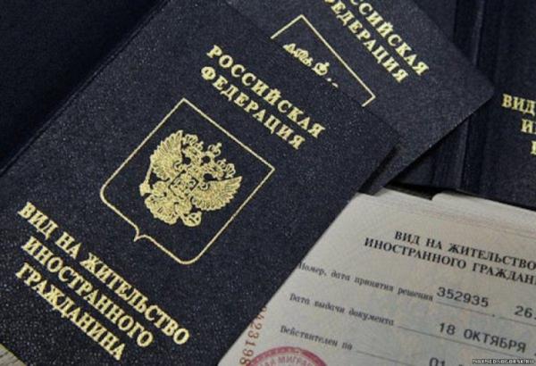 Правительство снизило количество квот на временное проживание иностранцев в России