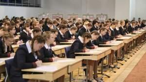 Географический диктант проходит в России и за рубежом