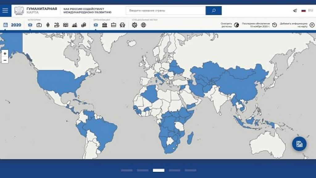 «Гуманитарная карта» расскажет миру о помощи России странам-партнерам