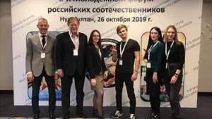 III Молодёжный форум российских соотечественников Казахстана состоится онлайн