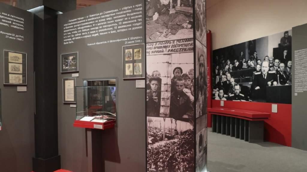 Итоги Нюрнбергского трибунала предложили изучать в школах и вузах